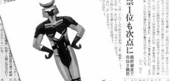 悲運のヒーロー「キンタローマン」に同情の声…カツオ武士…(´;ω;`)