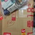 Amazonからめちゃめちゃでかい箱が届いたんだが(※画像あり)
