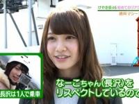 【日向坂46】加藤史帆が乃木坂46に電撃移籍することが決定!!!!!!!?
