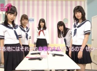 AKB48SHOW オープニングコントにチーム8関東メンバーが登場!地元の大仏を自慢www