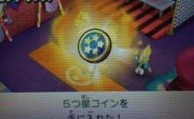 妖怪ウォッチ3バスターズ 「5つ星コイン・スペシャルコイン」のQRコードとパスワードはこれだニャン!!【9/14更新!】