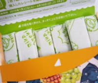 【欅坂46】Fit'sガムのコラボパッケージが可愛い!