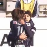 『【アビスパ福岡】3試合ぶり白星‼ DFサロモンソンとFW遠野大弥のゴールで2-0完封勝利 5年ぶりJ1昇格へ貴重な勝ち点』の画像