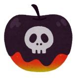 『Apple「フォートナイト訴訟は楽勝やな!あっ!せや!」』の画像