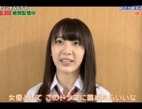 【悲報】宮脇咲良が凄まじく劣化