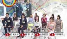 【元乃木坂46】日テレアナウンサー市來玲奈さんが、早速「ZIP」で白石と共演!!!