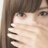 『【乃木坂46】ざわちん 白石麻衣のものまねメイクを披露!これはめっちゃ似てる!!』の画像