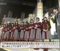 【欅坂46】「坂道グループの衣装は床丈基準で揃えている(身長差があっても裾の位置が揃う)」って確かに美しい!