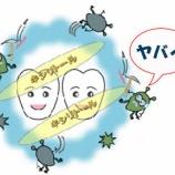 『虫歯予防にキシリトールを【篠崎 ふかさわ歯科クリニック】』の画像