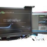『PS4をゲット 買ったシリーズ その3? HDMIキャプチャ・システムとフルリンク完了!』の画像