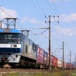『JR貨物 EF210 5 東海道本線』の画像