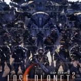 『PS3_ロストプラネット2』の画像