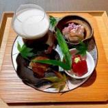 『乃木坂しん』の画像