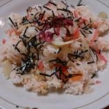 『桜のちらし寿司🌸』の画像