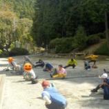 『【福岡】米の山登山』の画像