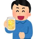 『山田&坂本・村上&岡本「おい飲みに行くぞ」←どっちと飲む?』の画像