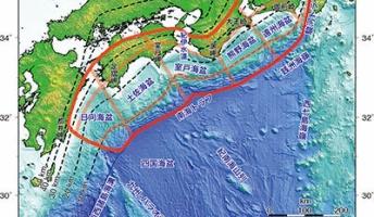 2020年までに南海トラフ地震 西日本の不吉予兆で学者警鐘