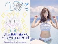 【悲報】欅坂46守屋茜、あの明日花キララに憧れてしまう...