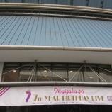 『【乃木坂46】リアルタイムでライブ詳細・セトリ更新中!!『7th YEAR BIRTHDAY LIVE@京セラドーム 1日目』情報まとめ!!!』の画像