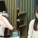 『【乃木坂46】『西野七瀬と渡辺梨加のオールナイトニッポン!!!』』の画像