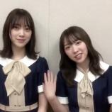 『【乃木坂46】この2人、仲良いなぁ・・・』の画像