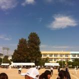 『今日は戸田市民体育祭 そしてプログラムの中にある小さな物語』の画像