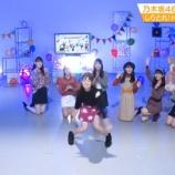 『【乃木坂46】流石だな!!!阪口珠美、ダンスがキレッキレすぎるwwwwww』の画像
