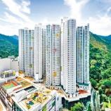 『【香港最新情報】「新技術で、公共住宅の建設を加速」』の画像