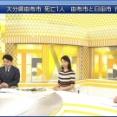 片山美紀 首都圏ネットワーク 20/07/09