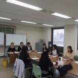 『平成28年度 第2回 地域活性化委員会』の画像