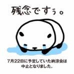 大亭Blog
