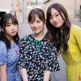 『【乃木坂46】これは・・・与田×山下×梅澤『小中大・・・』『大中小・・・』』の画像