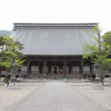 『いつか行きたい日本の名所 井波別院 瑞泉寺』の画像
