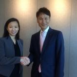 『「第20回鹿児島・香港交流会議」が開催』の画像