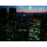 『本社ビルからの富士』の画像