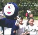 中国機関紙「ドラえもんは日本の政治的意図が隠されてる。警戒すべき」 人民「バカじゃねーの」