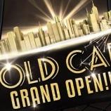 『9/20に六本木ColoR跡地に「GOLD CAFE」がオープン!』の画像