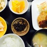 『今日の桜町昼食(さつまいものコロッケ)』の画像