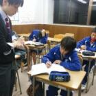 『個別授業』の画像