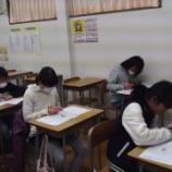 『漢字検定模試 第6回(小6)』の画像