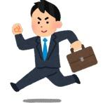 """【速報】トヨタ、社員の採用で """"衝撃の方法"""" を導入へwwwwww"""