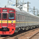 『東急8500系8618F前面車番復活』の画像