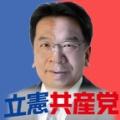 麻生太郎「あちらは立憲共産党」 立憲公式「『立憲共産党』という政党はありません、共産党さんにも失礼です」・・・効いてるw