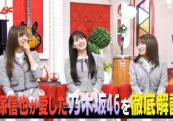 【乃木坂46】真夏×梅×桃子出演「+music」キャプチャ画像まとめ!!!