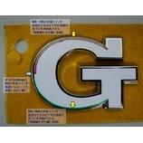 『「G」「T」「I」のステッカー、ついに開発完了!』の画像
