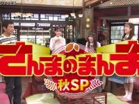 【日向坂46】『さんまのまんま秋SP』予告キタァーー!!!!!