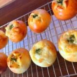 『生徒さんがご自宅で作ったパンいろいろ』の画像