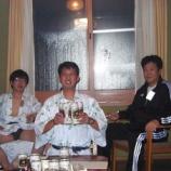 『1999年 2月 6~ 7日 JH7ZYM新年会:岩木町百沢・「あすなろ荘」』の画像