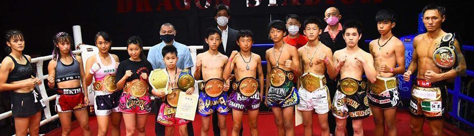 沖縄県キックボクシング・ムエタイジム 「名護ムエタイスクール」ブログ イメージ画像