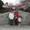 かれんちゃんのパパ  華蔵寺公園のお花見